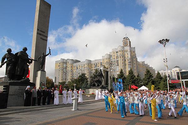 День города. Брянск