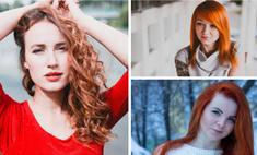 Рыжие бестии: 15 красавиц с золотыми волосами.
