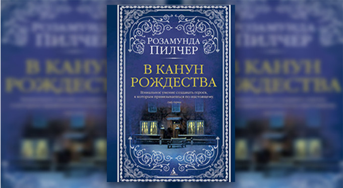 Hayata huzuru getiren 13 kitap