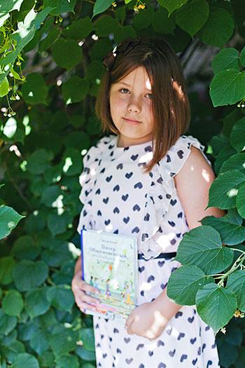 Варя, 9 лет, прочитала книгу Джуди Блум «Питер Обыкновенный, или Младших братьев не выбирают»
