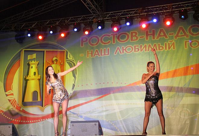 День города в Ростове: программа мероприятий