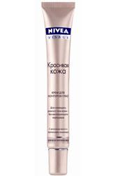 Крем для кожи век из линии «Красивая кожа» от Nivea смягчает, тонизирует и убирает следы усталости, мгновенно освежая кожу