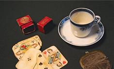 Колода карт была продана за полмиллиона долларов