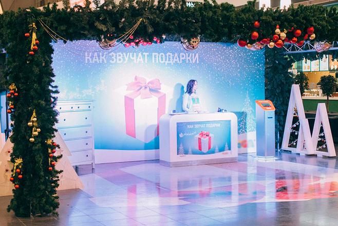 Где купить новогодние подарки: ярмарки в Ростове