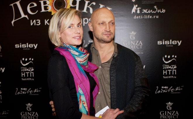 Гоша Куценко, Ирина Скриниченко