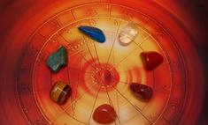 Каждому знаку зодиака – свой камень