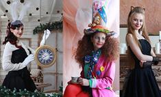 Алиса в стране чудес: 10 образов из сказки
