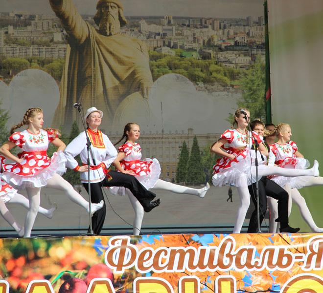 Шашлык Белогорья