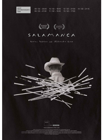 Афиша фильма «Саламанка»
