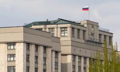 В России появится интернет-сервис для переписки с властями