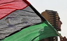 Ливия: США выходят из игры