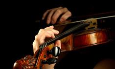 В Москве стартует фестиваль симфонической музыки