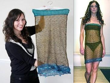 Кейт Миддлтон (Kate Middleton) в нижнем белье