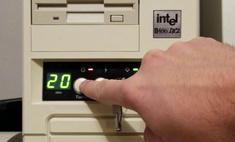 Краткая история кнопки Turbo на древних компьютерах