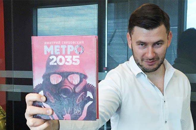 автор романа Метро 2033 Дмитрий Глуховский приедет в Иркутск