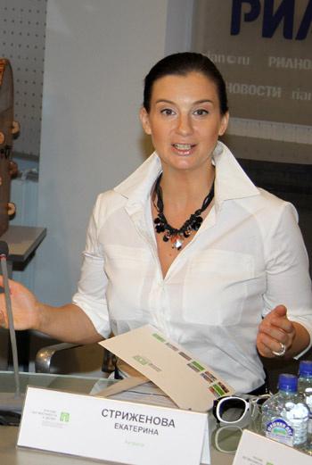 Телеведущая Екатерина Стриженова
