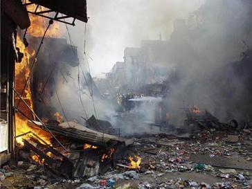 Последствия теракта