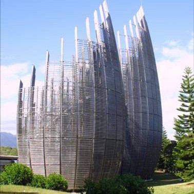 Культурный Центр Jean-Marie Tjibaou (Канада)