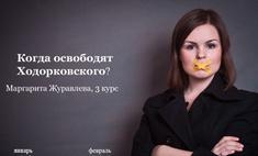 Студенты журфака МГУ сделали ответ эротическому календарю