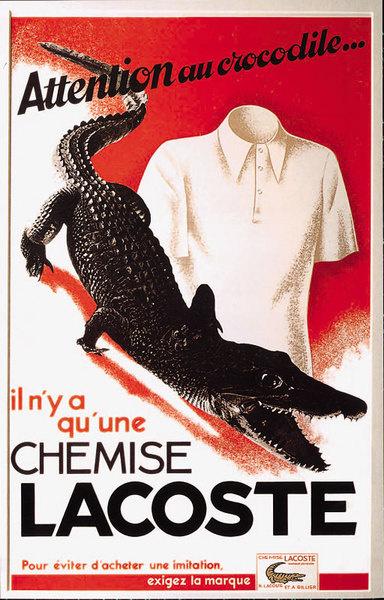бутики парижа
