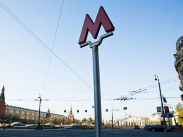 Проезд в метро станет дороже на несколько рублей