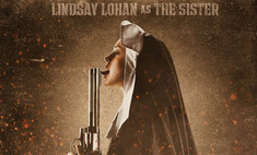 Линдсей Лохан прикинулась монахиней