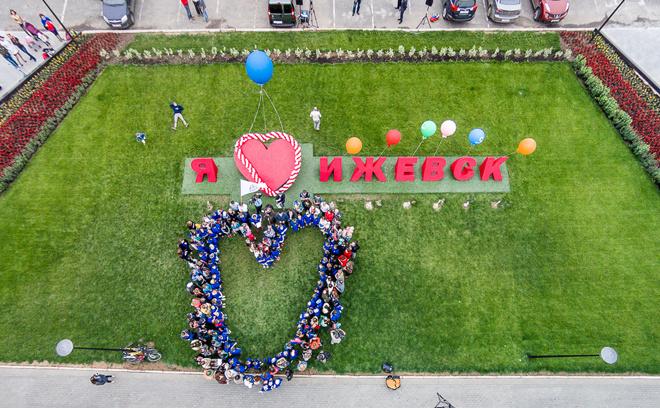 Сердце города Ижевск