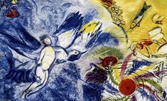 Картина Марка Шагала побила ценовой рекорд на аукционе