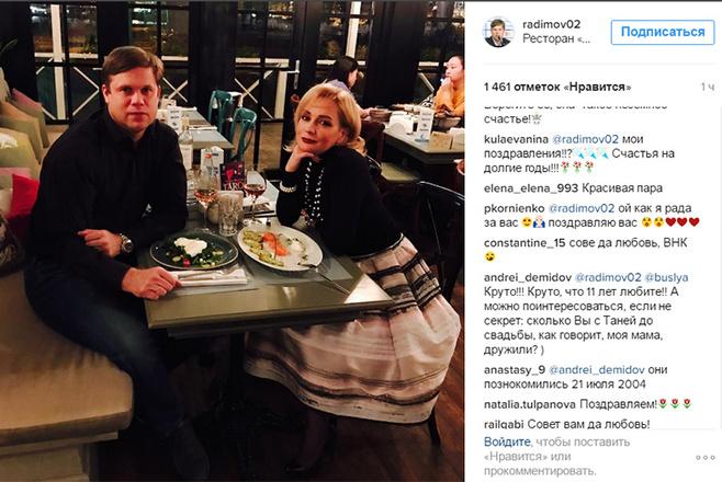 Синдром Бородиной: Татьяна Буланова помирилась смужем после обвинения его визменах
