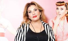 Марина Федункив: «Я счастлива, что развелась»