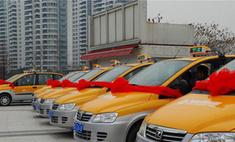 В Пекине появились первые в мире электрические такси