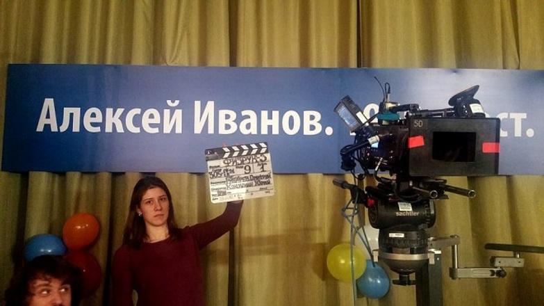 Алексей Иванов в сериале Физрук