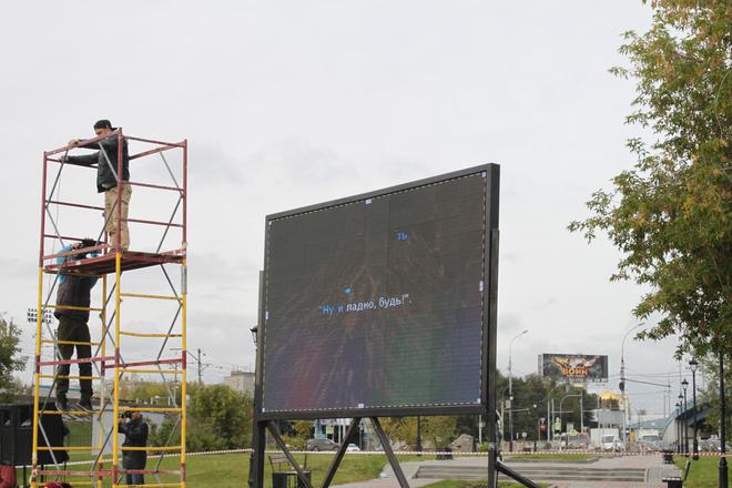 Самый лучший день съемки в Новосибирске