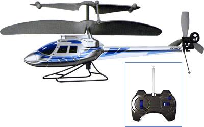 Вертолет GYROTOR на радиоуправлении, 2400 руб.