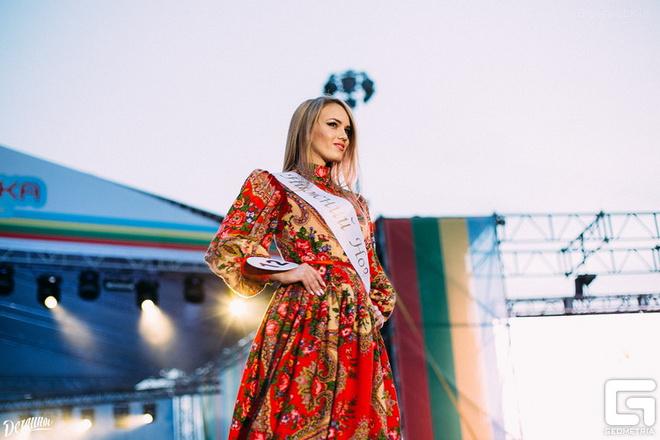 Мисс Поволжье