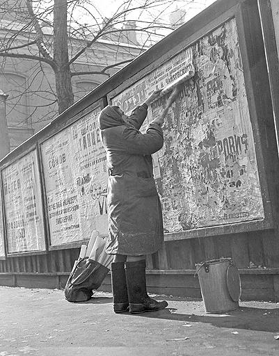 Выставка «Московские истории. ХХ век»