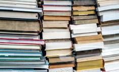 Что читать: названы самые популярные книги года