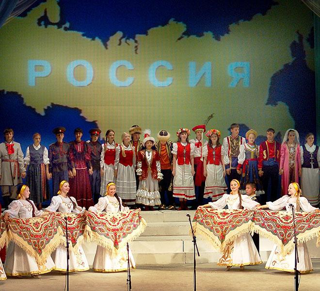12 июня, день России