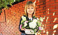 Ярослава Дегтярева: готовилась к школе с песней