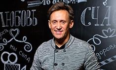 Сергей Дроботенко и 10 стереотипов о мужчинах