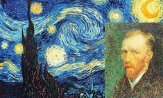 Ван Гог: отрезанное ухо и другие легенды о художнике