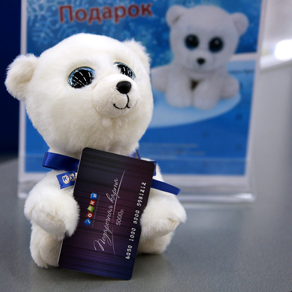 Что подарить на Новый год, выбрать подарок на новый год Челябинск Горки