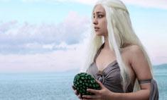 Бейонсе стала новой «матерью драконов» «Игры престолов»