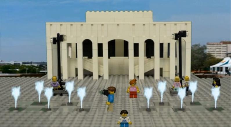Лего-Пермь: Театральный фонтан