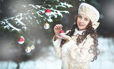 Зимняя сказка: топ-10 самых красивых Снегурочек