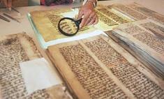 Во Франции найдена рукопись Леонардо да Винчи