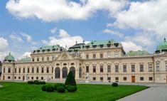 Вена стала самым лучшим для жизни городом