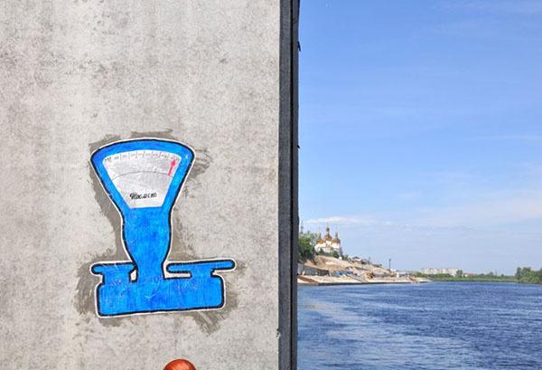 бренды Тюменской области весы Тюмень