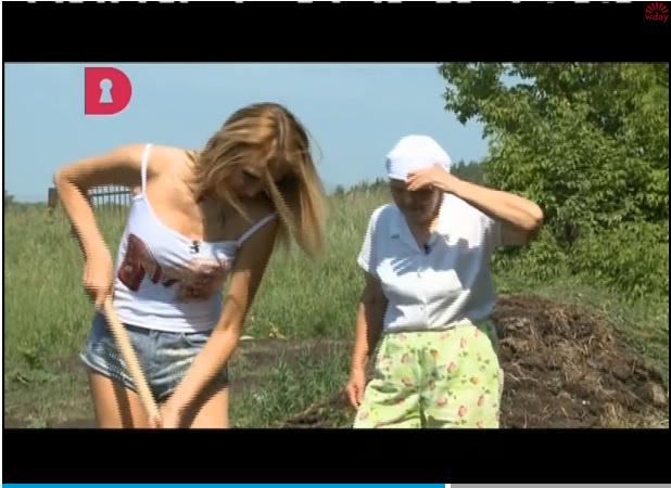 «Рублево-Бирюлево» уфимский выпуск