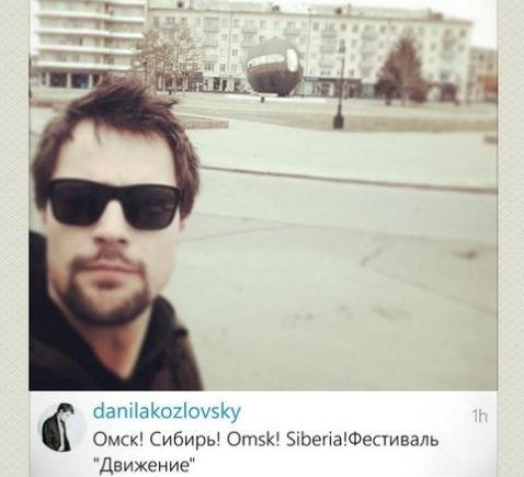 Омский шар, Данила Козловский, Не пытайтесь покинуть Омск